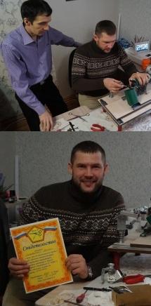 Изображение - Курсы заточки маникюрных и парикмахерских инструментов vidjet29